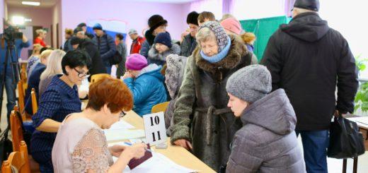 выборы Тобольск
