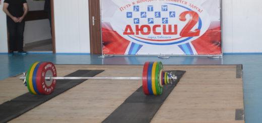 тяжелая атлетика штанга
