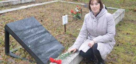 Никонова могила ветеран